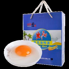 光阳  青壳海鸭蛋30枚(1650g) 生态养殖 新鲜鸭蛋 礼盒装海鸭蛋