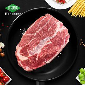 酣畅 原切腌制牡蛎牛排120g*5 原切牛排新鲜冷冻牛肉 家人团聚都爱吃