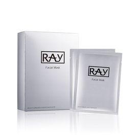 RAY 妆蕾RAY 银色蚕丝面膜 20片/2盒 补水保湿 提亮祛黄 新旧版本随机发货