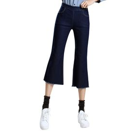 乔伊思 纯色休闲裤中腰喇叭裤女通勤牛仔七分裤多口袋女款牛仔裤 W717599