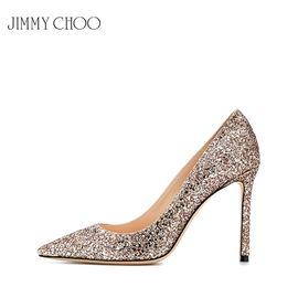 Jimmy Choo /周仰杰ROMY100 SAO尖头高跟鞋粉色 赠送厚木丝袜 洲际速买