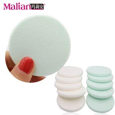 Malian/玛莉安 10片装化妆海绵粉扑干湿两用散粉粉底BB霜粉扑美妆工具