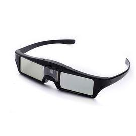 坚果 (JmGO)主动式3D眼镜  简约轻盈 身临其境