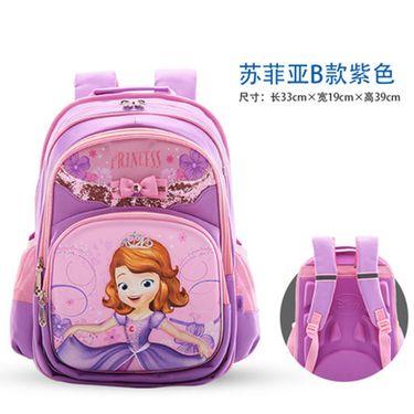 Disney/迪士尼 小学生书包女童1-3年级苏菲亚女孩6周岁12儿童双肩包书包二BP9090B