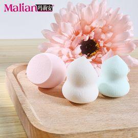 Malian/玛莉安 葫芦+水滴粉扑(3只装 ) 美妆蛋干湿两用化妆海绵粉扑工具MP-7282