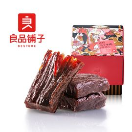 良品铺子 迷你风干牛肉80gx1盒牛肉干特产零食网红休闲小吃