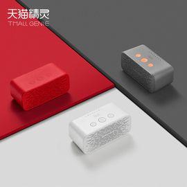 天猫精灵 方糖智能音箱蓝牙WiFi网络蓝牙音响智能家居AI声控音箱