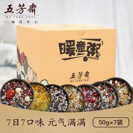 五芳斋 营养早餐粥7日7口味粥米 一袋一人一餐
