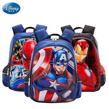 Disney/迪士尼 书包小学生儿童1-3-4年级美国队长蜘蛛侠男孩子背包钢铁侠BA5282