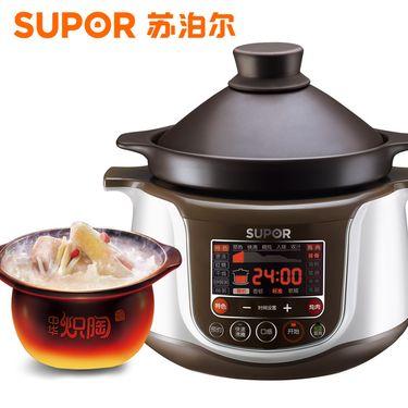苏泊尔 【新品上市】 TG30YC1-60小电炖锅家用炖盅陶瓷全自动煲汤锅3L