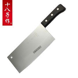 十八子作 精选不锈钢厨房刀具 切菜刀切片刀单刀料理王SL213送磨刀石