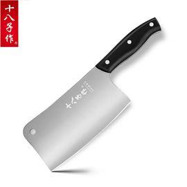 十八子作 雅致菜刀厨房刀具砍骨刀斩切刀Z2907A