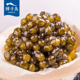 獐子岛 阿穆尔达氏鳇鱼籽酱30g 鳇鱼卵罐头 即食 鲟鱼子酱 寿司搭档