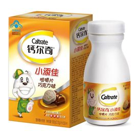 钙尔奇 小添佳咀嚼片(巧克力味)50粒/瓶 儿童骨骼健康