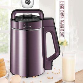 美的 豆浆机生磨免滤家用多功能可预约 WHK13W71 浅紫色