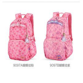 Disney/迪士尼 书包小学生女孩4-6四年级3-8苏菲亚公主儿童背包女童双肩包BP9097