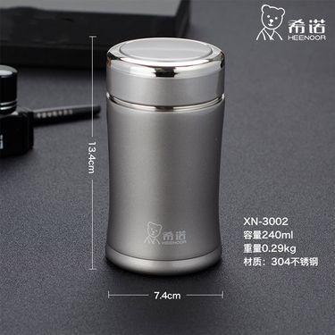 希诺 保温杯不锈钢真空男女士杯子便携商务带滤网泡茶水杯  XN-3002