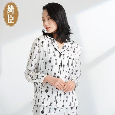 绮臣 真丝睡衣套装 2019年春夏新品可外穿真丝睡衣套装 真丝家居服