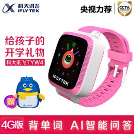 科大讯飞 (iFLYTEK)讯飞4G儿童手表 儿童智能电话手表 定位手机 粉色