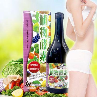 明治 日本天然植物酵素浓缩原液 710m l 2瓶装果蔬发酵酵素