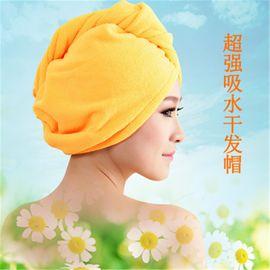 NEEDS 超细纤维吸水干发帽 擦头发速干帽