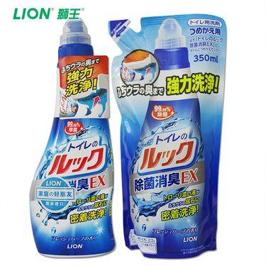 狮王  LOOK卫生间厕所马桶祛臭去污剂瓶装450ml+替换装350ml