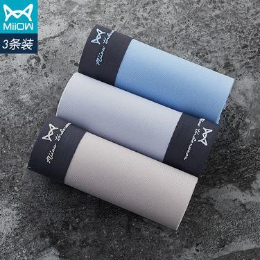 Miiow/猫人 男士内裤 三条装轻薄冰丝透气中腰男士平角裤