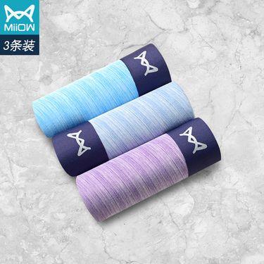 Miiow/猫人 男士内裤 三条装莫代尔一片式时尚条纹平角裤