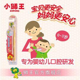 狮王 2支装 婴幼儿牙刷(0-3岁)进口刷毛 妈妈帮宝宝刷 儿童乳牙刷护齿护龈乳牙刷