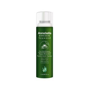 ANNABELLA/安娜贝拉 海藻水晶防晒喷雾150ml*1瓶 泰国进口 海藻水动力 深层补水 海淘城海外专营店