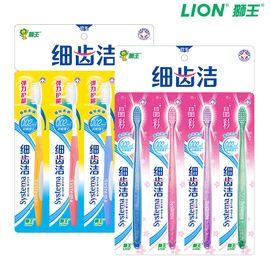 狮王 【8支组合装】晶彩牙刷*4+狮王弹力护龈牙刷*4家庭清洁口腔