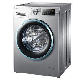 海尔 (Haier) 滚筒洗衣机全自动 8公斤变频 上排水 双喷淋泡沫无残留 防霉 EG8012B39SU1