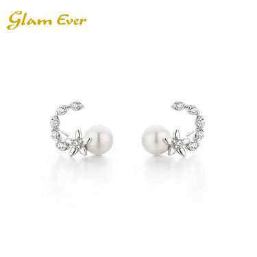 Glam Ever 锆石镶嵌镀白金 鸢尾花珍珠耳钉 银色 OE1801 洲际速买
