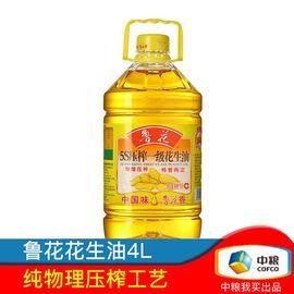 鲁花 鲁花 5S压榨一级花生油4L   (FHC)