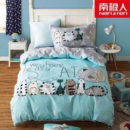 南极人 萌趣卡通全棉三件套儿童床品1.2米床适用  快乐精灵