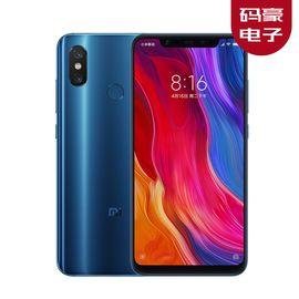 小米 Xiaomi/小米8 6GB+128G蓝色手机 小米8蓝色全网通手机