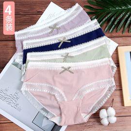 Miiow/猫人 女士内裤 中腰蕾丝少女学生三角式中腰舒适内裤4条装