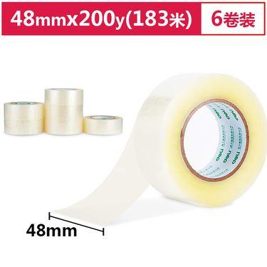 得力 (deli)高品质透明封箱胶带/打包胶带 48mm*200y(183米) 6卷/筒 30215