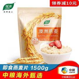 中粮 悦活 即食即冲营养代餐澳洲燕麦1500g袋装(ZHC)