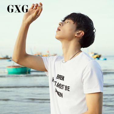 GXG 男装 夏季男士白色时尚都市韩版青年修身潮流圆领短袖T恤男