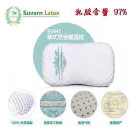 素万 泰国进口纯天然乳胶美容榴莲枕头SVH1