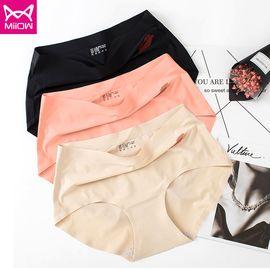 Miiow/猫人 3条装 冰丝无痕内裤女轻薄速干透气一片式纯棉底裆舒适中腰底裤