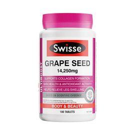 Swisse 澳洲进口葡萄籽片 IVY