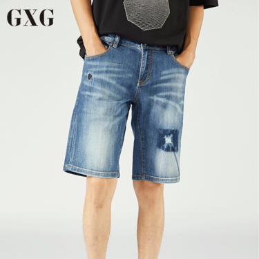 GXG 男装 夏季男士时尚都市潮流青年韩版修身蓝色休闲牛仔短裤男
