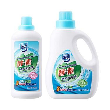 家安 酵素净护洗衣液特惠组合(手洗专用1.5kg+内衣专用750g)【新品上市】