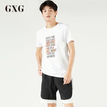GXG 男士 夏季男装时尚都市潮流青年韩版气质流行修身短袖T恤男