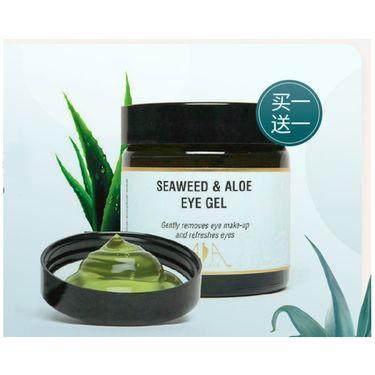 AA skincare 海藻芦荟眼胶60ml