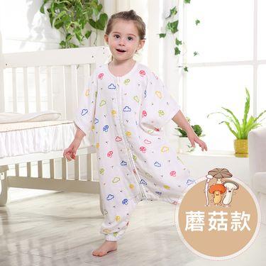 婧麒 纱布睡袋婴儿春秋薄款背心婴幼儿防踢被神器宝宝睡袋四季通用