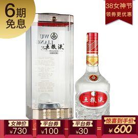 五粮液 39度 500ml 浓香型 低度系列白酒 包邮
