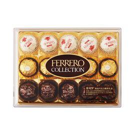 FERRERO ROCHER/费列罗 臻品巧克力糖果礼盒15粒装 162g